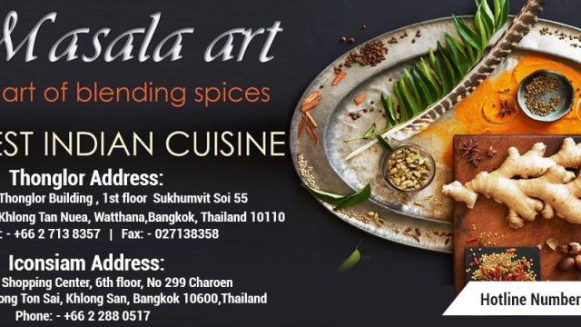 Masala Art – Finest Indian Cuisine