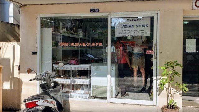 Bharat Indian Store
