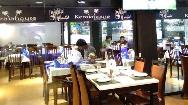 Kerala House Restaurant Pattaya
