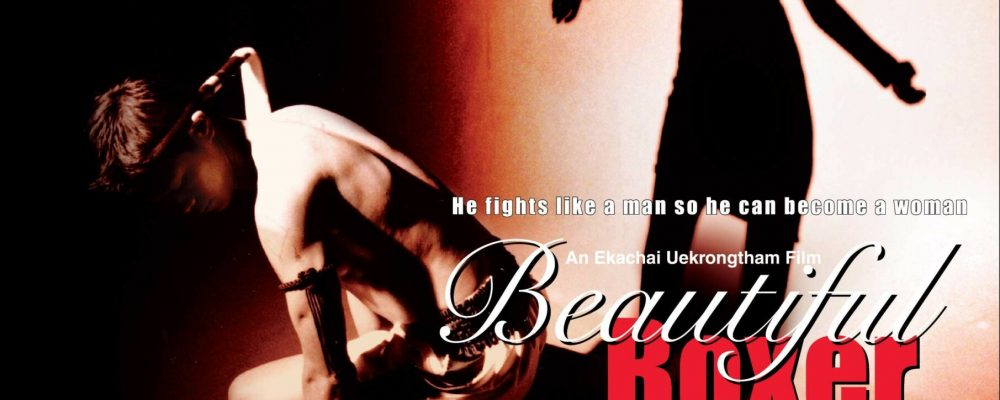 RCB Film Club's Closing Film of 2019- ' Beautiful Boxer', Thailand- Saturday 14 December,4:00 pm