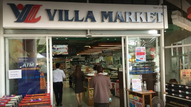 Villa Market – The Avenue Ratchayothin