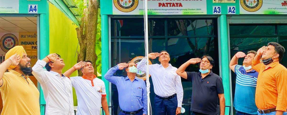 ICP hoists the tricolour in Pattaya on the 75th Independence Day