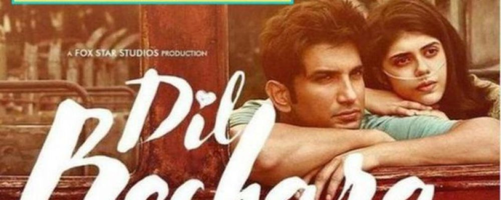Unbelievable Record Set By Dil Bechara! Sushant's Film Gets 10/10 IMBD Rating