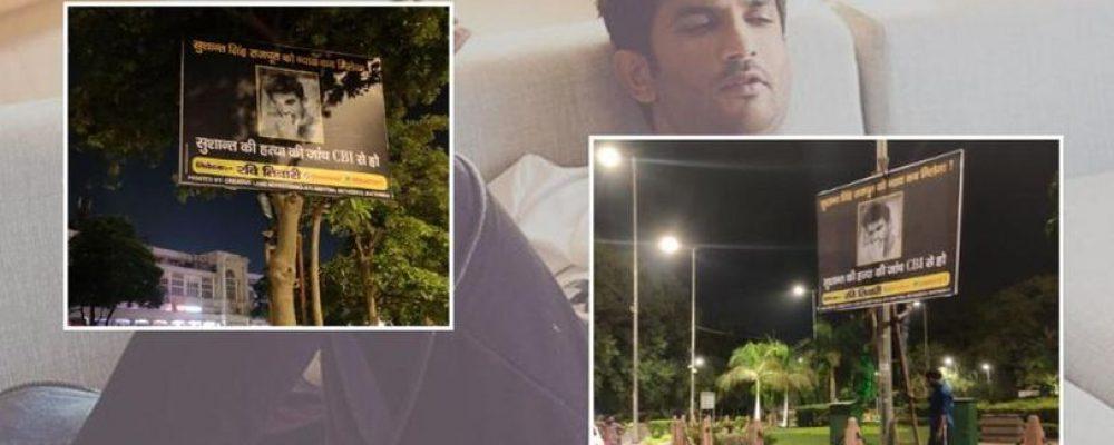 Sushant Singh Rajput Death Case: Fan Plasters Hoardings In Delhi, Calls For Public Protest