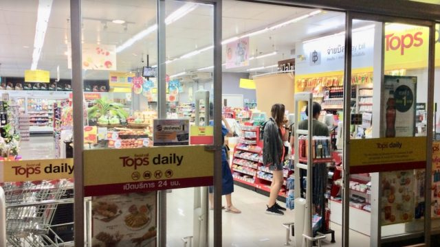 Tops daily mini supermarket | The Light House