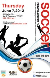 UBC vs SFU - Razi Foundation Poster
