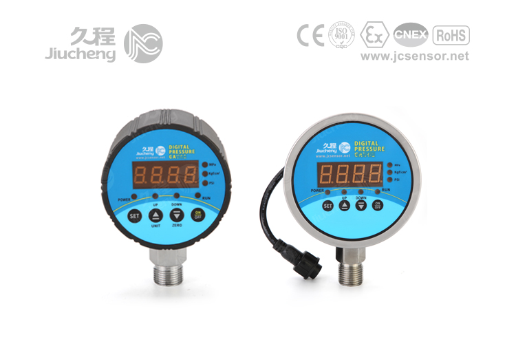 HM41 Digital Pressure Switch for Oil Water Gas Air