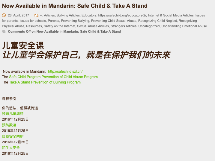 Now Available in Mandarin: Safe Child & Take A Stand