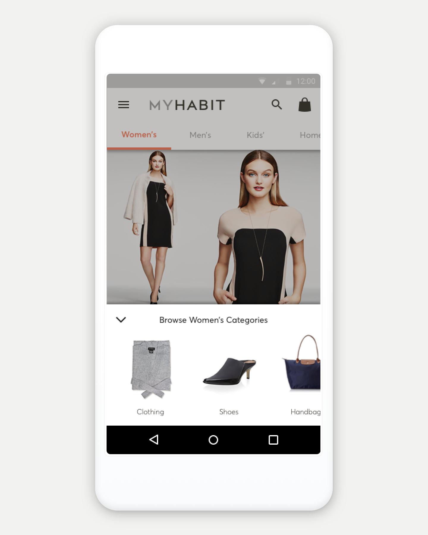 MyHabit – Browse Bar