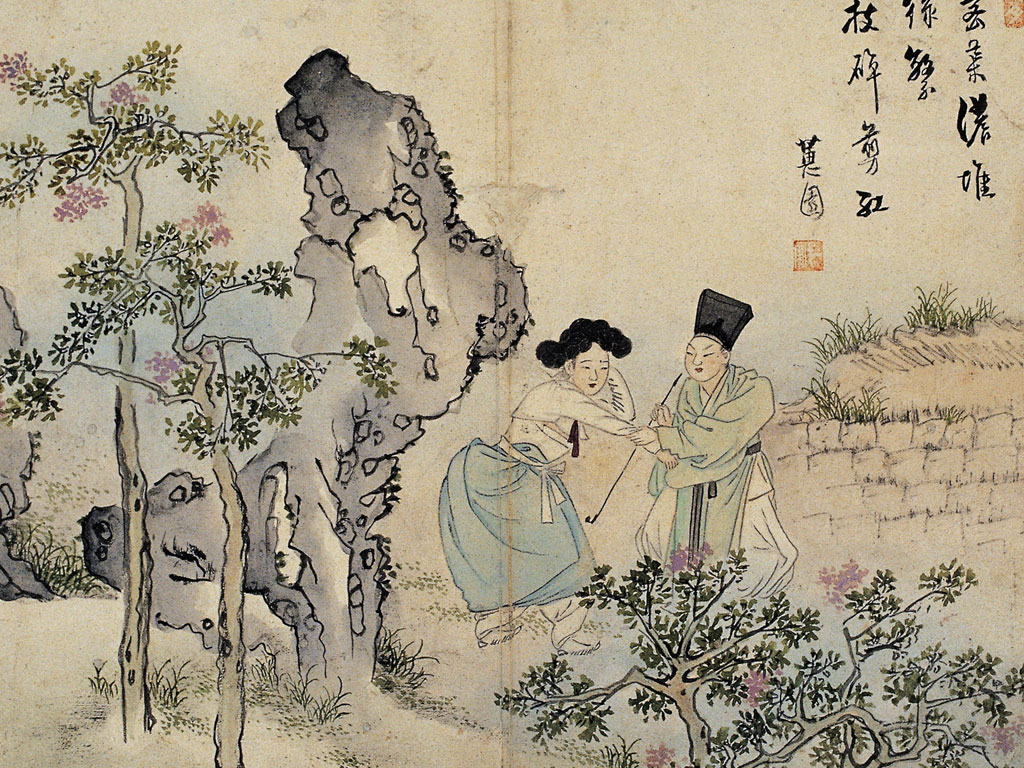 Young Boy Plucking An Azalea by Shin Yun-Bok