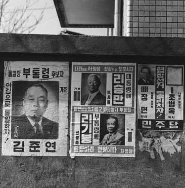 Campaign posters from the March 1960 elections. Rhee Syngman and Lee Ki-Poong are in the center poster. (Image Source: Public Domain)