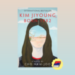 Kim Jiyoung Born 1982 Cover