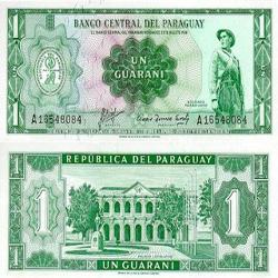 paraguay1guarani