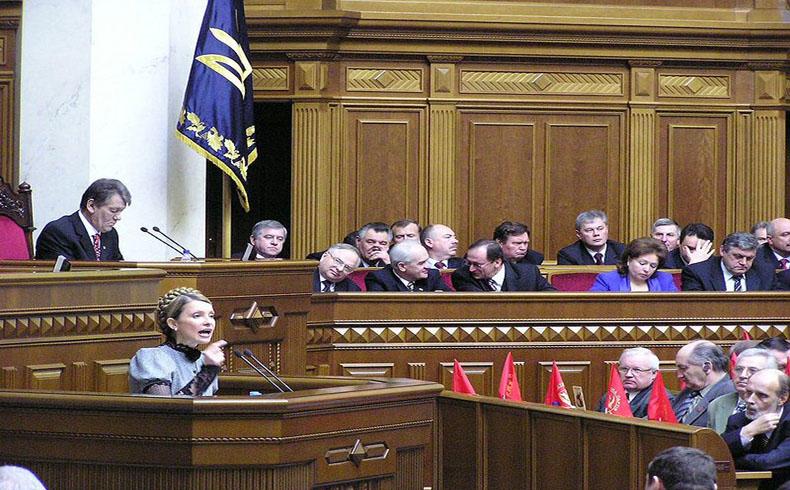 Timoshenko anuncia su postulación para la presidencia de Ucrania