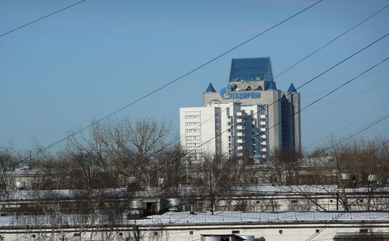 Gazprom sigue adelante con el ramal austríaco de Torrente Sur