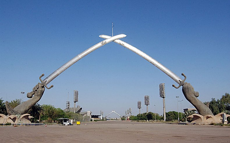 Swords of Qadisiyah, Baghdad, Iraq