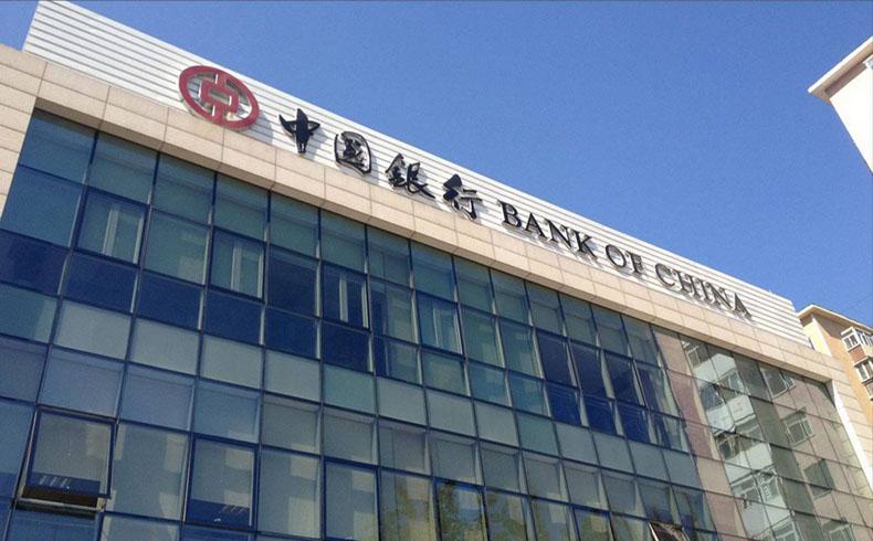 China inyecta liquidez a los bancos para apoyar una economía desacelerada