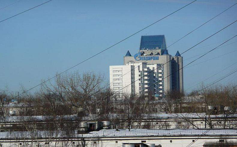 Gazprom de Rusia anuncia la firma del contrato para suministrar gas a China vía la ruta occidental