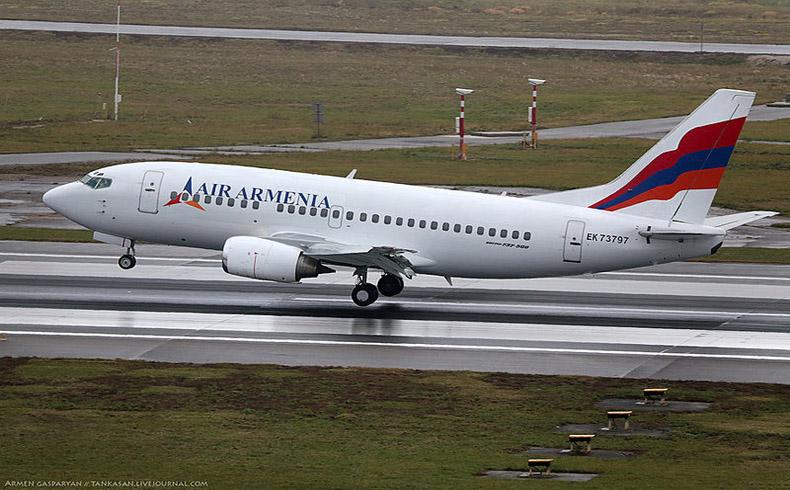 La única aerolínea de Armenia suspende el transporte de pasajeros