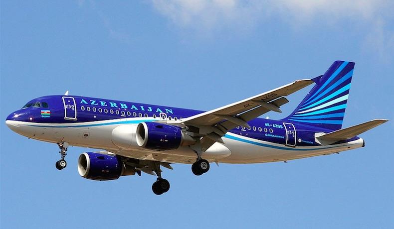 Azerbaijan Airlines ahora vuela a Nueva York tres veces por semana
