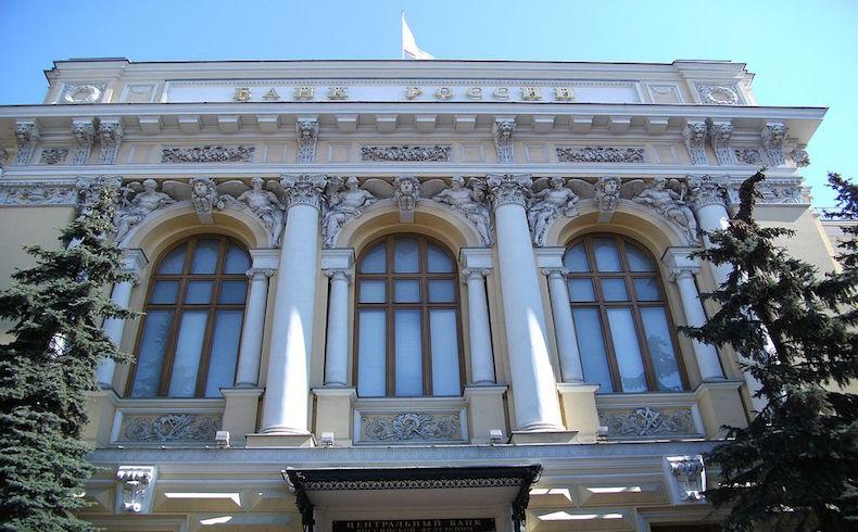 El Banco Central de Rusia sube las tasas de interés