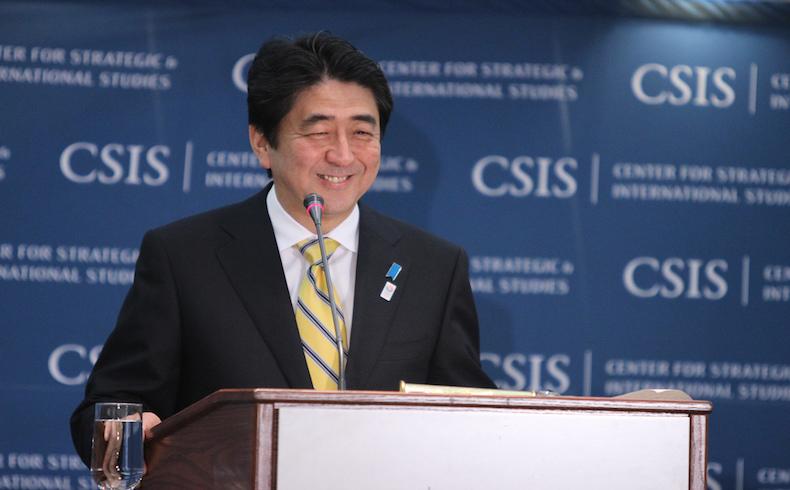 Japón promete 2.5 mil millones de dólares estadounidenses en ayuda a los países de Medio Oriente