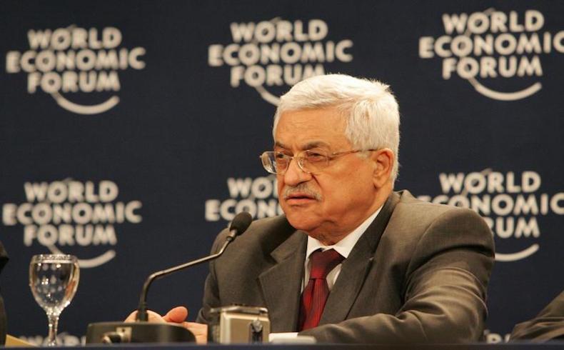 La solicitud palestina entrará en efecto en abril
