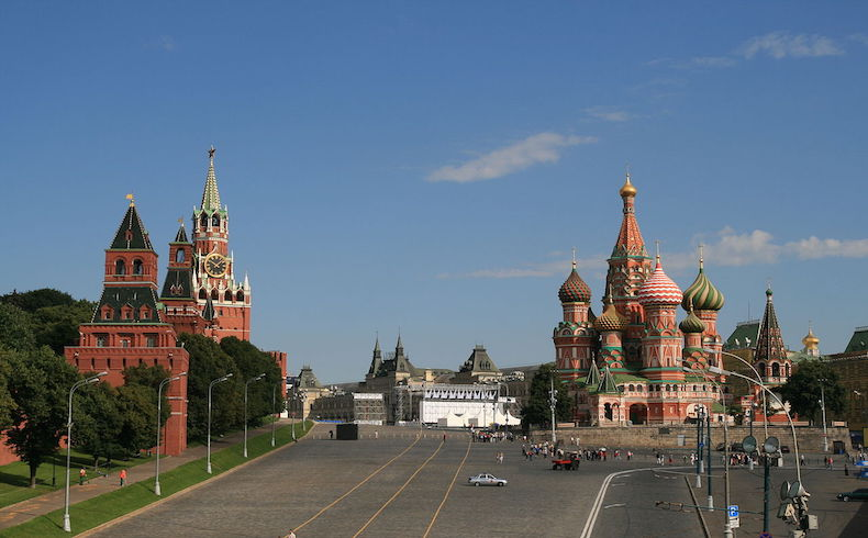 Rusia lanza un ultimátum de prepago a Kiev para garantizar el suministro de gas en marzo