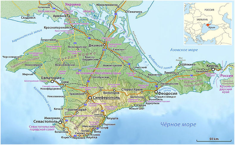 """""""Anexión"""" de Crimea: Crimea prefiere Moscú a Kiev"""