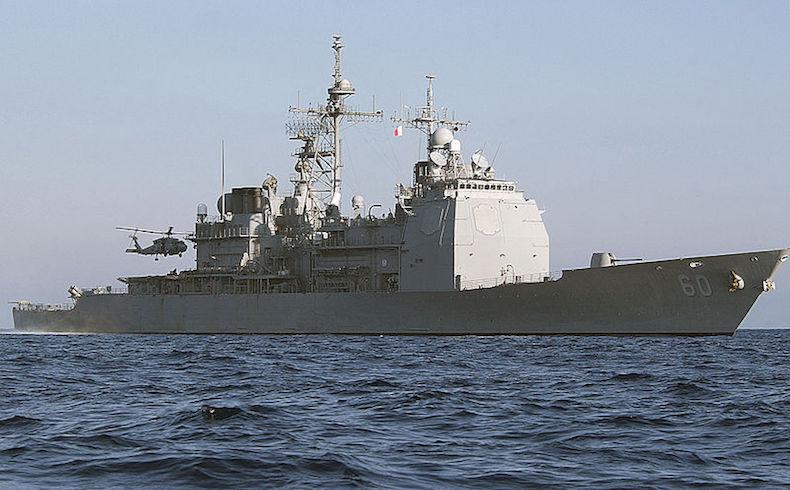 Buques de guerra estadounidenses fueron enviados a las cercanías del Yemen para monitorear embarcaciones iraníes