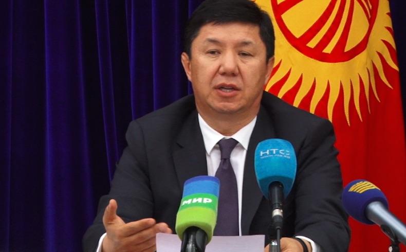 Prestó juramento el nuevo primer ministro de Kirguistán