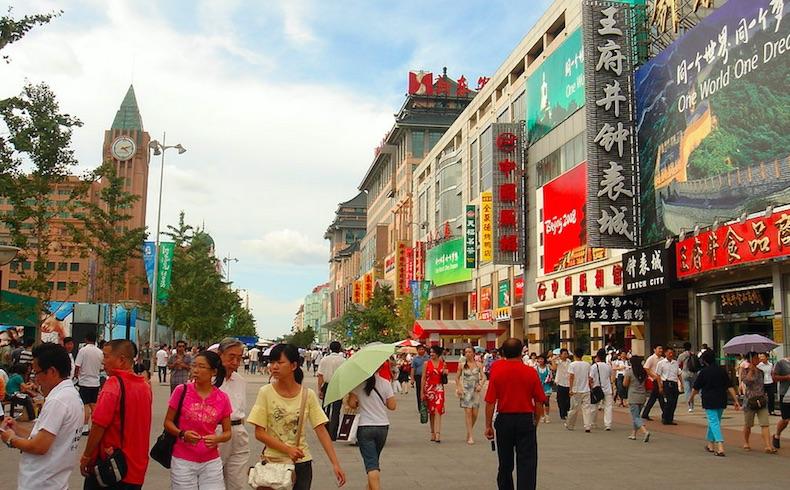 Beijing se postula para los JJ.OO. de Invierno al pie de la Gran Muralla