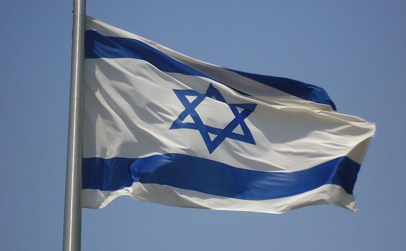 El poder nuclear de Israel