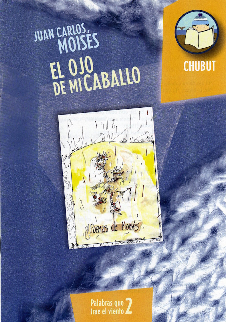 """El ojo de mi caballo"", 2009"