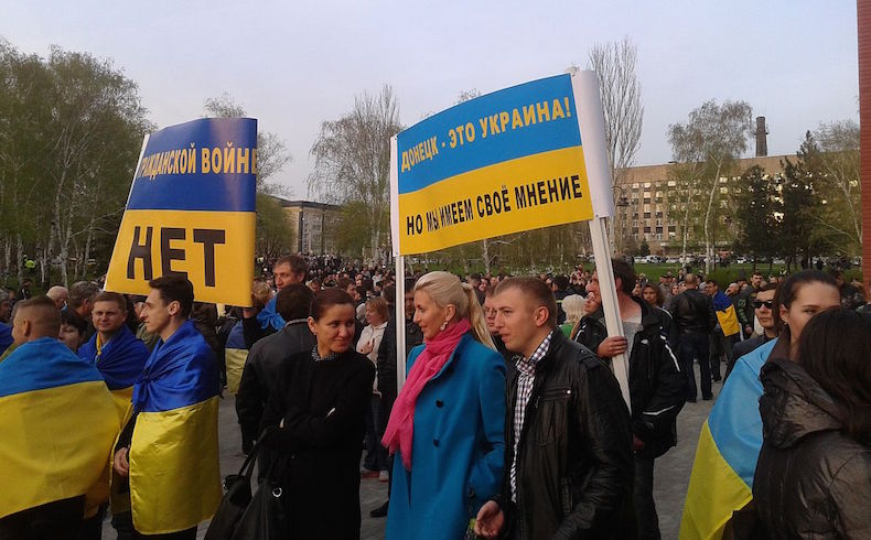 EE.UU: Experimenta modelo en Ucrania