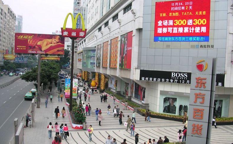 McDonald acordó vender 80% de su negocio en China a grupo estatal