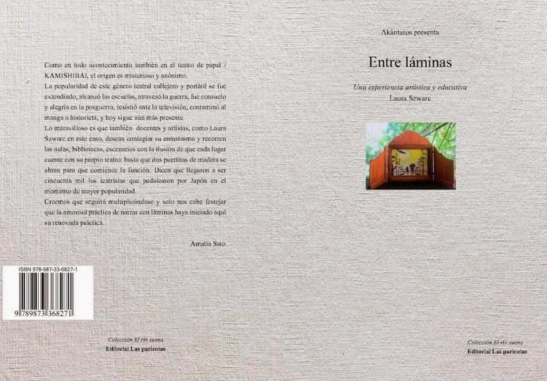 """""""Entre láminas"""" (2015)"""