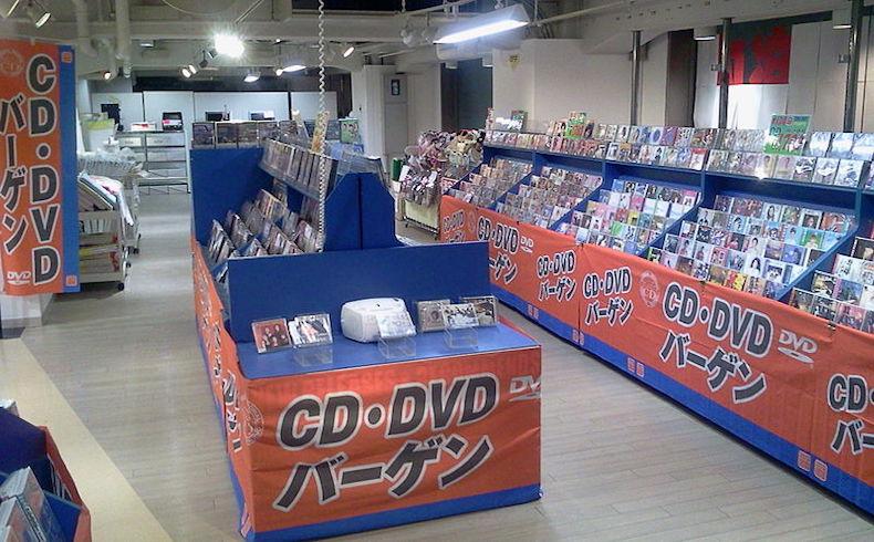 Van a desaparecer los discos, DVD…