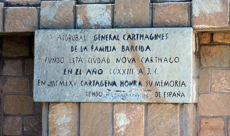 Restos del palacio de Asdrúbal, Cartagena