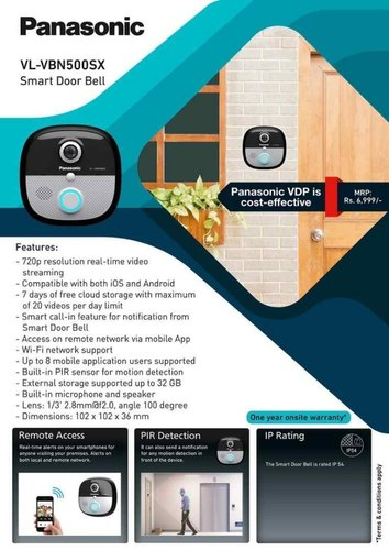 Panasonic Smart Door Bell