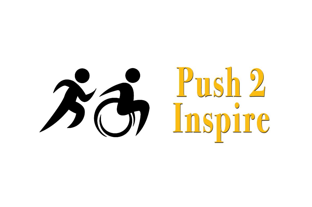 Push2Inspire-Portfolio-Logo-Portfolio-Featured_001-1