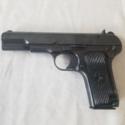 Norinco 213 9 x 19 Semi-Auto Pistol