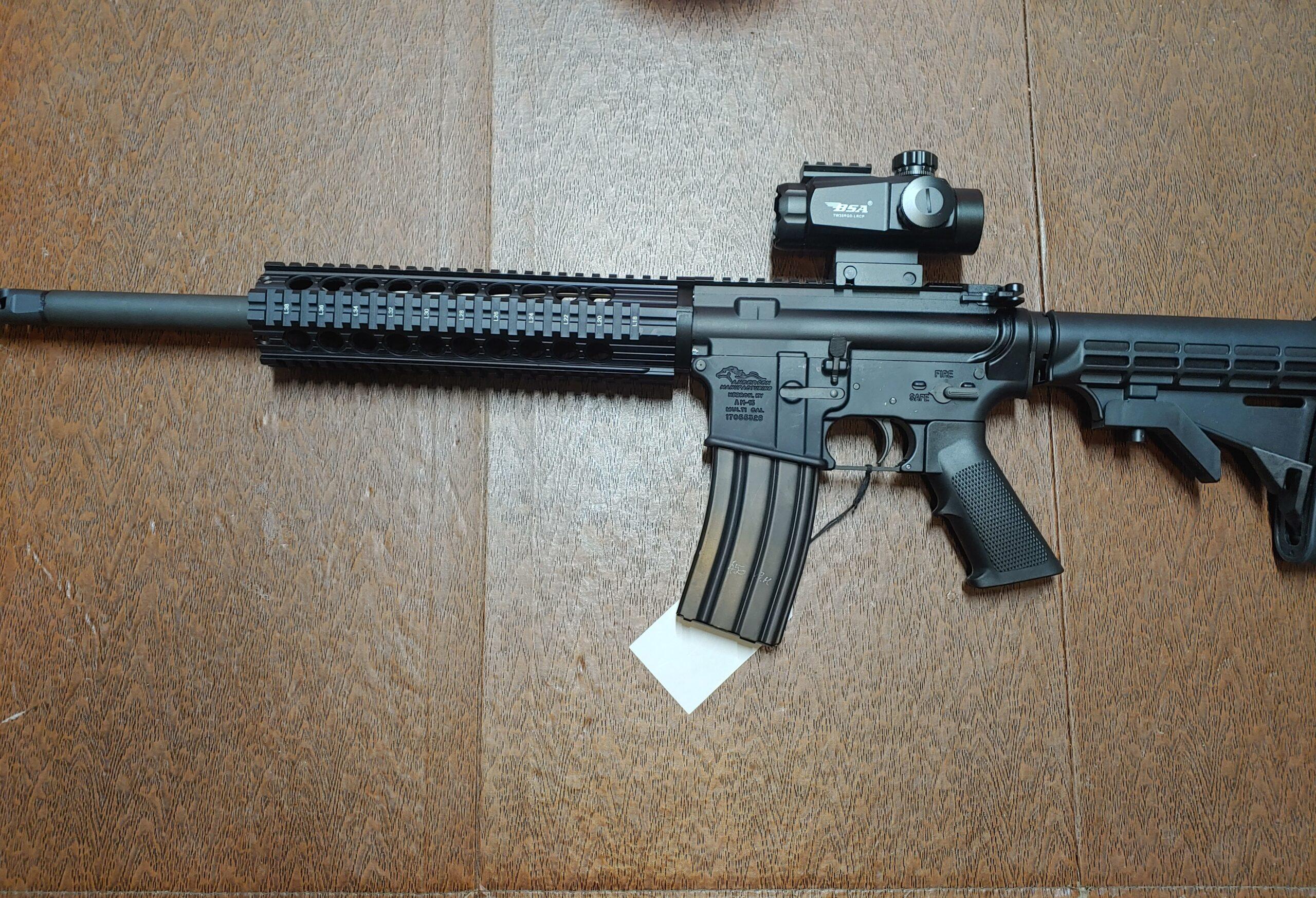 Anderson AM-15 450 Bushmaster
