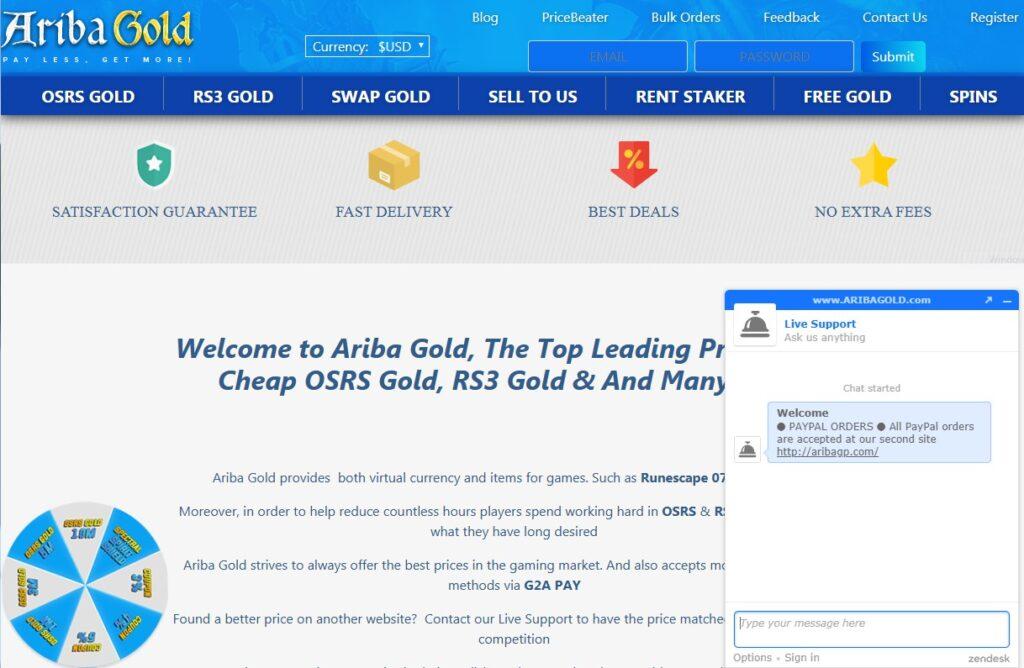 Ariba Gold