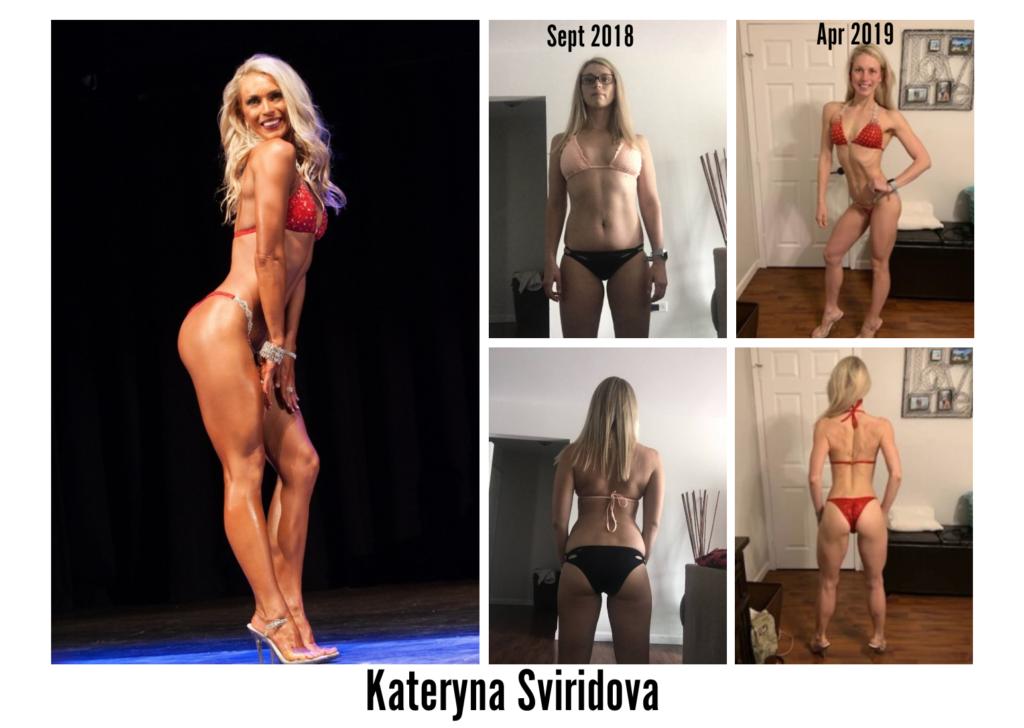 Kateryna Sviridova