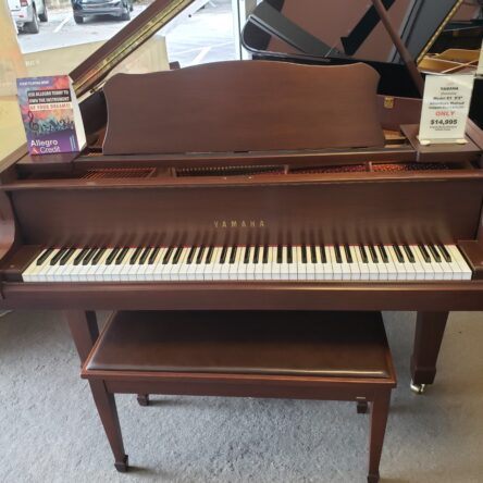 2000 Yamaha Conservatory C1 5'3″ American Walnut