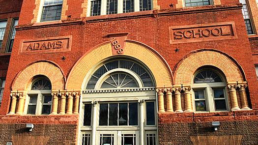 Adams Elementary School - Saint Louis