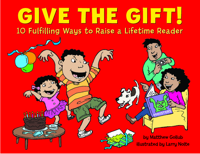 give the gift cover