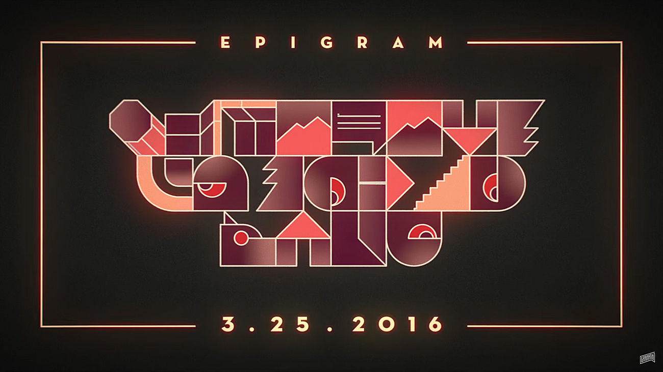 Gramatik EPIGRAM album artwork. Photo provided.