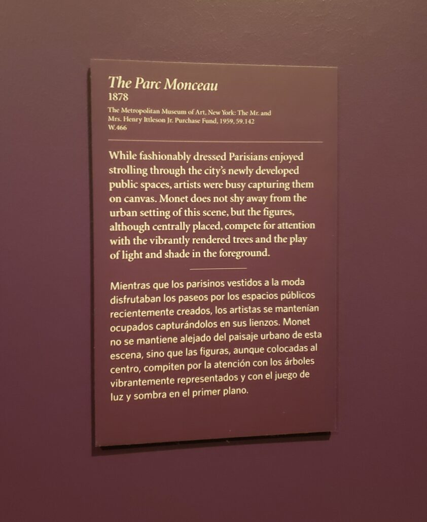 Description of The Parc Moncean at the Denver Art Museum. Photo by: Matthew McGuire